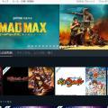 ヒャッハー! 『マッドマックス 怒りのデス・ロード』がAmazon Prime Videoに登場!