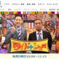 「これは俺も騙されてた」 松本人志さんが宮迫さん、田村さんと吉本興業との仲介を表明!7月22日には岡本...