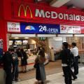 マック阪急三宮西口店の閉店に神戸っ子騒然! 再開発に消える数々の名所