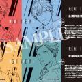 BL特化アニメレーベル「BLUE LINX」より『囀る鳥は羽ばたかない』『映画 ギヴン』のバンドル付き...