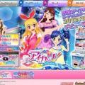 女児向けアーケードゲームが戦国時代突入! バンダイが新ゲーム&アニメ『アイカツ!』発表