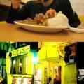【アキバックス】アキバのカレー屋が2kgのボリュームに挑戦してきたので早速食べてきた