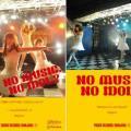 小西康陽氏も注目! Negiccoが〈NO MUSIC, NO IDOL?〉新ポスターに登場