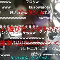 外国人が渋滞にハマってブチギレる『ニコニコ動画』が人気