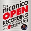 向谷実さんのニコ生公開レコーディングがついにCD化『ニコニコ生レコーディング2013』
