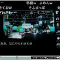 iPhoneの『セカイカメラ』で都内をドライブする動画が人気