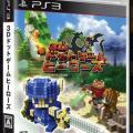 『ゼルダ』にそっくり『3Dドットゲームヒーローズ』! メーカー「任天堂には伝えていない」