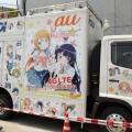 【コミケ84】コミックマーケットのauの車載型基地局が痛車になってた!