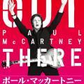 11月のポール・マッカートニー東京ドーム公演チケットをタワー渋谷店&汐留店のぴあカウンターで先行販売!