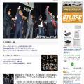 第一弾は飯伏幸太インタビュー! プロレス格闘技メディア『バトルニュース』有料サイト&ファンクラブがオープン
