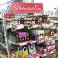 バレンタインチョコを貰ったら幾ら返す? 「貰った物相当」「1000円」「返さない」など