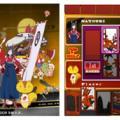 アニメ映画『サマーウォーズ』の花札ゲームがAndroidアプリに!『サマーウォーズ花札KOIKOI』