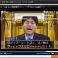 号泣会見の野々村竜太郎・兵庫県議 待望の(!?)逆転裁判のMAD動画も登場