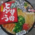 『日本一インスタントラーメンを食べる女』に聞いた最近のカップラーメンベスト5