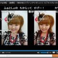 「怖い怖いフォトショ怖い」 数分で柳原可奈子が別人の美少女になってしまう動画が話題