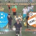 【動画】倉敷保雄アナ&福田正博氏がマジメに実況&解説!? 70人対7人でサッカーをした結果は……