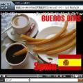 世界の朝食40種類を一気に見られる動画! 意外にもアレは朝食だった