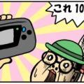 米ゲームメーカー「PS3で苦戦しているのでWiiでソフト出した」