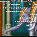 ストリートファイターIIの効果音で『セーラームーン』の曲! 必見の価値あり動画