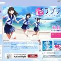 """""""彼女""""への愛を伝える! 東京ゲームショウ2010で『ラブプラス+』イベント『LOVEPLUS SPECIAL STAGE』を開催!"""