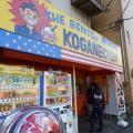 日本の獣医学会を支配する弁当屋があるらしい