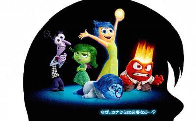 【映画クロスレビュー】ピクサー待望の最新作は大満足の完成度!『インサイド・ヘッド』