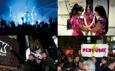 Perfume初ドキュメンタリー映画日米公開決定! 第28回東京国際映画祭正式招待も [オタ女]