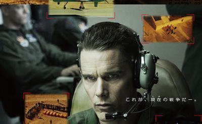 【ニコ生】『ドローン・オブ・ウォー』公開記念! 戦争映画一挙放送&ドローンSP番組