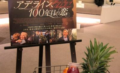 ザクロベースの大人味『アデライン、100年目の恋』特製コールドプレスジュース〈ADALINE〉完成!