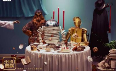 ケーキにヒールにアクセサリー! 西武・そごうの「スター・ウォーズ」グッズがシャレオツ