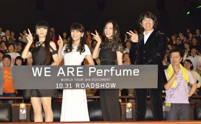 【東京国際映画祭】Perfume初のドキュメンタリー映画を振り返り「海外によう行ったな!」舞台挨拶レポート