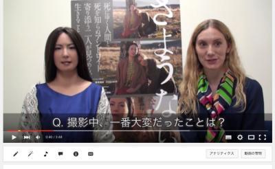 """【動画】アンドロイドの「ジェミノイドF」が""""女優気取り""""でガジェ通にメッセージ!"""