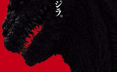映画『シン・ゴジラ』の特報映像が公開 史上最大となる体長118.5メートルのゴジラが誕生へ