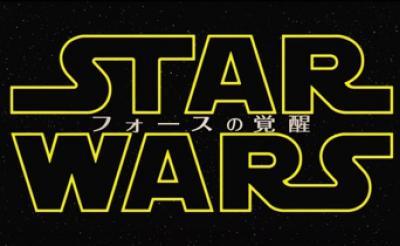 【最速レビュー】新作スター・ウォーズをフィルムIMAX劇場で見てきた!【ロンドン】