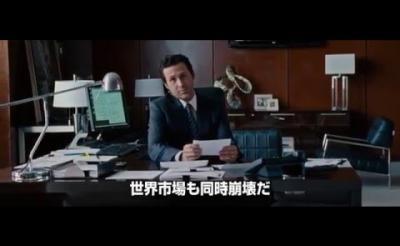 『マネー・ショート 華麗なる大逆転 』レビュー(4/5点)【ひろゆき】
