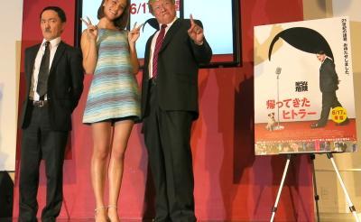 【動画】「ザ・ニュースペーパー」による舛添&トランプモノマネが皮肉たっぷり
