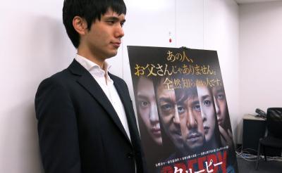 「この人、西島秀俊さんじゃありません。全然知らない人です」衝撃ミステリー『クリーピー 偽りの隣人』フェイク予告編