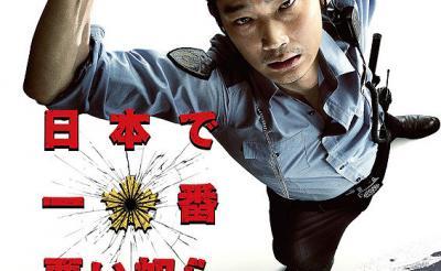 【映画クロスレビュー】センセーショナルすぎる警察汚職事件を描く『日本で一番悪い奴ら』