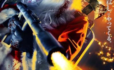 【今週公開のコワイ映画】2016/8/6号:カリコレ上映作『サイレント・ナイト 悪魔のサンタクロース』