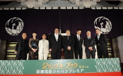 歌舞伎座120年の歴史で洋画初! 『ジャングル・ブック』ジャパンプレミア動画3連発