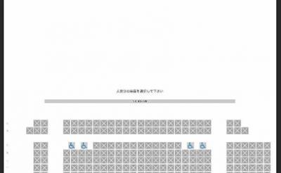 『シン・ゴジラ』女性限定鑑賞会議 庵野監督の希望通り3分もたたずに満席になる
