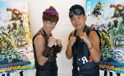 宮川大輔さん&藤森慎吾さんインタビュー タートルズの4人をよしもと芸人に例えると?