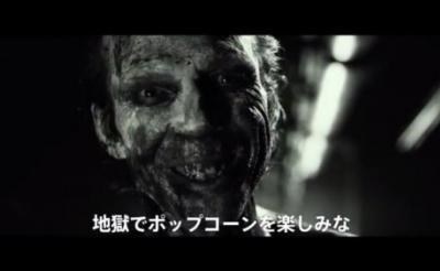 【笑顔がこわい】ルールは一つ・生き残るだけ! 殺しのピエロがニヤリと微笑むロブ・ゾンビ最新作『31』予告編解禁