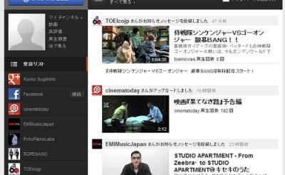 『Youtube』サイトデザインを一新 映画レンタル配信スタートへ 旧作300円から