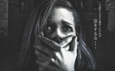 【今週公開のコワイ映画】2016/12/16号:サム・ライミ製作 盲目老人スリラー『ドント・ブリーズ』