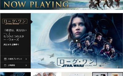 「映画で迷ったらコレ!」絶対にハズさない新作映画情報(公開初日評価データに基づく)