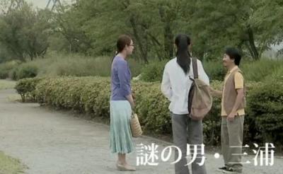 """""""ウザいい""""俳優の魅力が炸裂 映画『ミツコ感覚』"""