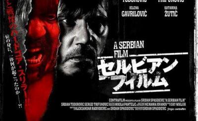 人はここまで残酷になれるのか 衝撃のハードゴア・スリラー『セルビアン・フィルム』