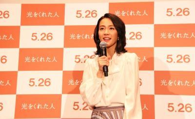 映画『光をくれた人』5月26日公開 木村佳乃「登場人物すべてに共感」