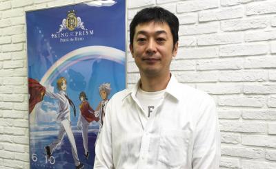 「何度も足を運んで、とにかく全部観てほしい」 新作『キンプリ』菱田正和監督インタビュー